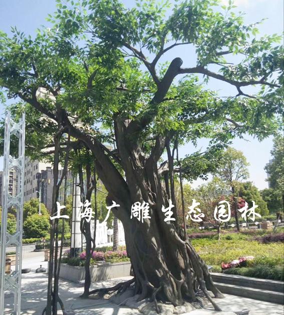 仿真榕树1.jpg