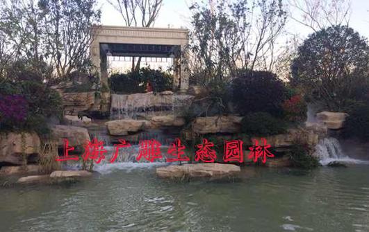 上海塑石假山.jpg